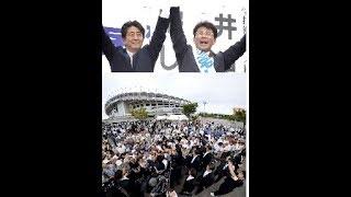 【香川】三宅しんごを香川から参議院へ!