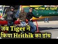Hrithik Vs Tiger || Tiger Shroff Fun with Hrithik Roshan Style Dance || Shooting Schedule Wrap