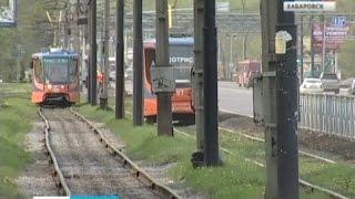 Вести-Хабаровск. Оптимизация трамвайной сети