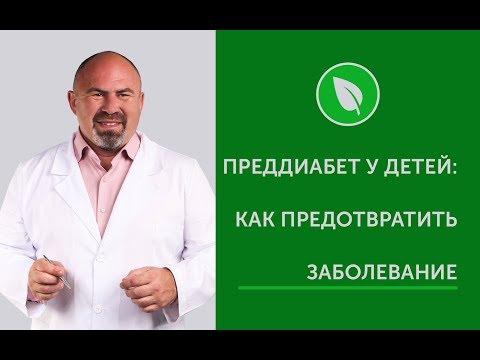 Рак легкого: симптомы, причины, диагностика и лечение рака