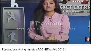 Gtv Live বাংলাদেশ বনাম আফগানিস্তান খেলার আয়নাবাজির আয়না এখন মাঠে দেখুন কে জিতেছে