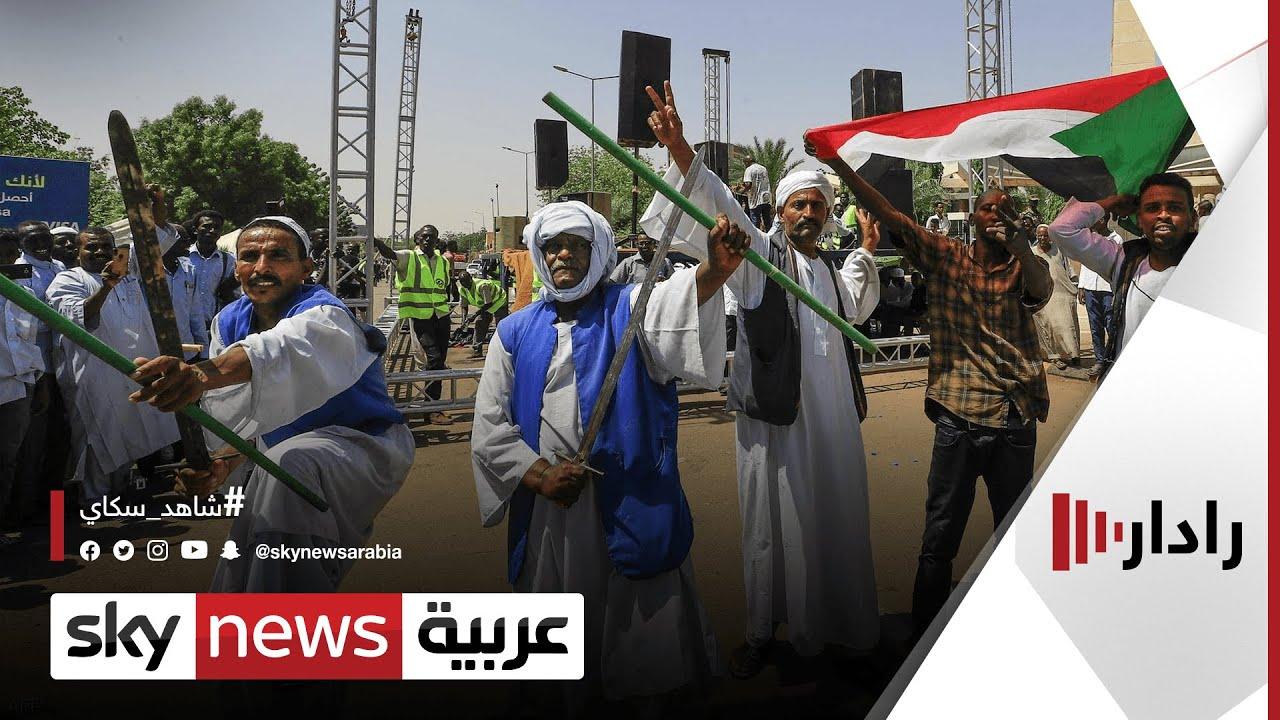 اعتصام القصر الجمهوري يتمسك برحيل الحكومة السودانية | #رادار  - نشر قبل 22 دقيقة