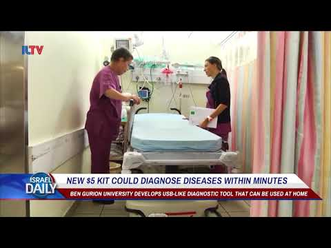 New $5 Kit Could Diagnose Diseases Within Minutes – Mar. 8, 2018