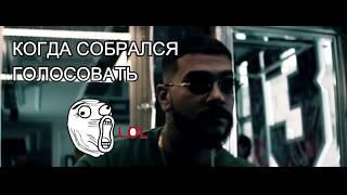 Новая песня и клип Тимати про выборы президента  2018, Путин одобрил