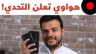 النفط الجديد في السعودية! خطوة بتضعف امان سناب تشات! ابل تعلمت من سعر الايفون X