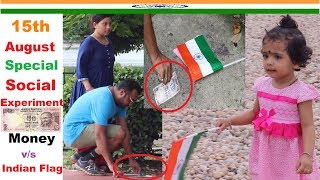 Independence Day Special Social Experiment 2018| Money v/s Indian Flag| FunkyTv |