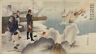 120th years Anniversary of first Sino Japan War 中日命運分水嶺-甲午戰爭 청일전쟁