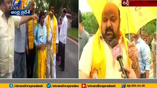 Download Video TDP MP's Protest Rise @ Parliamnet | for Seeking Justice to AP MP3 3GP MP4