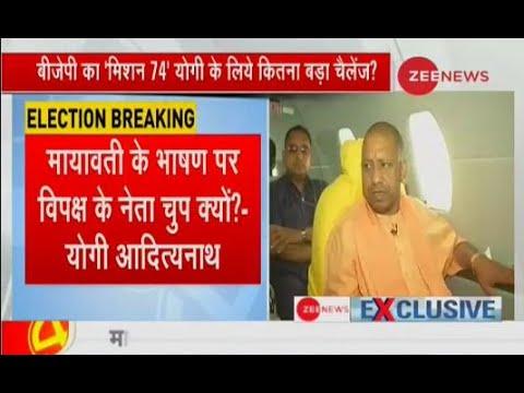 Zee News Exclusive: In conversation with UP CM Yogi Adityanath