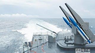 挑戰新聞軍事精華版--海軍跨過北緯20度線