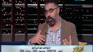 محمود_مهدي