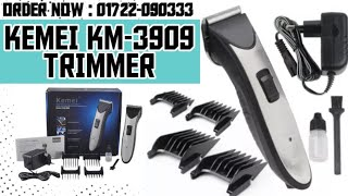 Kemei Rechargeable Trimmer KM-3909 in Bangladesh