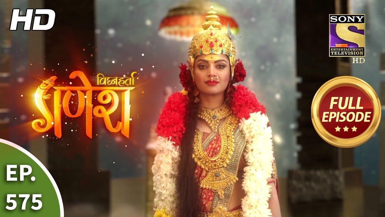 Download Vighnaharta Ganesh - Ep 575 - Full Episode - 4th November, 2019