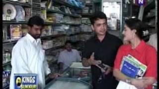 Tu Muhinjo Sanam Aheen - Barkat Ali
