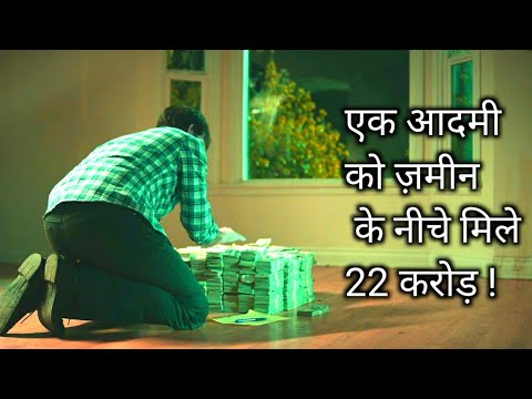Man found 22 Crores money   Movie explained in hindi   MoBietv