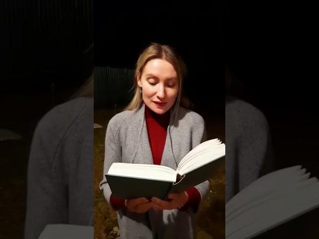 Назарова Юлия читает произведение «Вечер» (Бунин Иван Алексеевич)