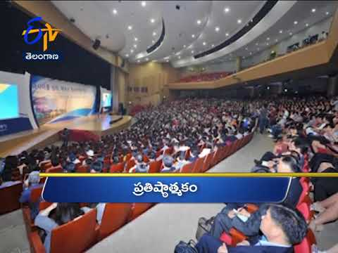 Telangana 19th November 2017 Ghantaravam 9 AM News Headlines