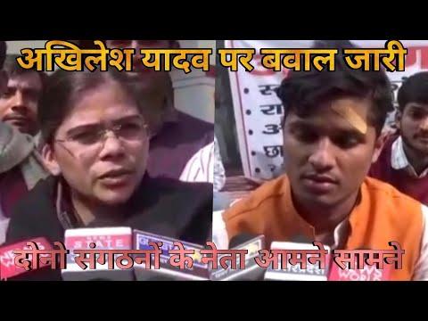 Allahabad University मे जारी विरोध के बीच पहुंच सकते Akhilesh Yadav पुलिस का जमावड़ा