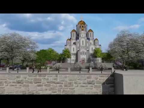 Новые проекты храма Святой Екатерины
