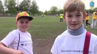 """Фестиваль """"Открытые уроки футбола"""" в городе Першотравенск"""