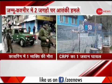 Breaking News: Terrorist attack in Baramulla district in J&K