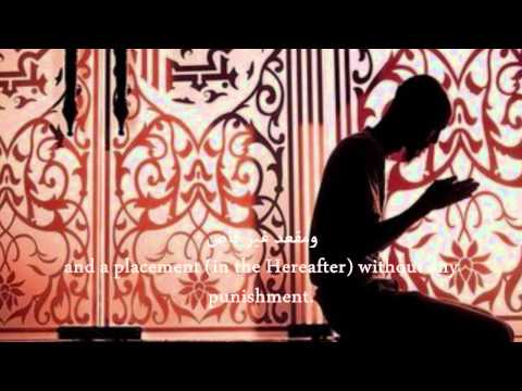 Akith al Nawasi (Eng subs) | عثمان الرشيدي - آخذ النواصي | Othman al Rashidi