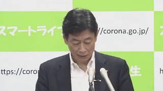 【ノーカット】コロナ禍における生活意識等の調査結果について 西村大臣会見