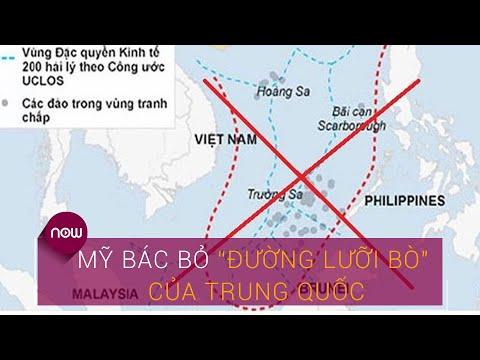 Tin Biển Đông mới nhất: Mỹ chính thức bác bỏ