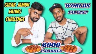 Fastest Gulab Jamun Eating Challenge    Gulab Jamun Eating Competition