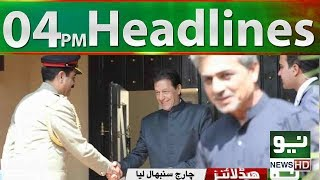 Neo News Headlines 04:00PM | Neo News | 18 August 2018