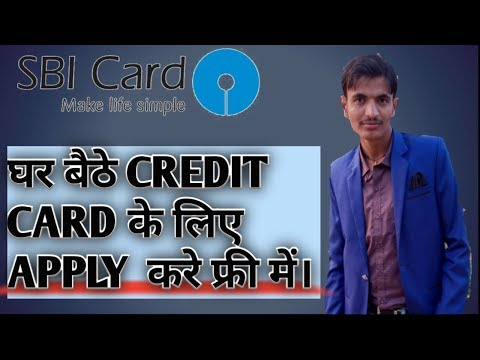 how-to-apply-sbi-credit-card-online