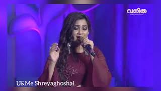 Neethane Sung By Shreya Ghoshal