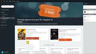 season pass для STAR WARS Battlefront и SteamWorld Dig - бесплатно (игры на халяву)
