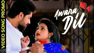 Awara Dil | Video Promo | Odia Album | Vighnanz The Band | Nabs and Saroj | Rakesh | Sradha