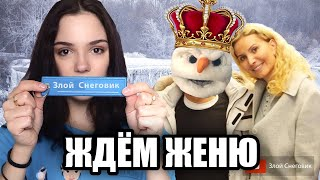 УЧАСТИЕ БОГИНИ ПОД ВОПРОСОМ Евгения Медведева Кубок России 2020 Второй Этап