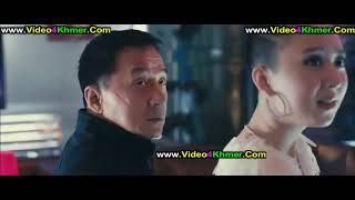 Movies china speak khmer [ jacken chin funny  ] HD MOVIES