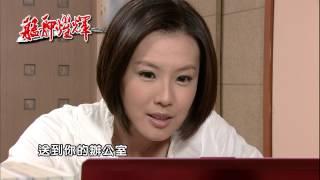 江湖の薔薇 第28話