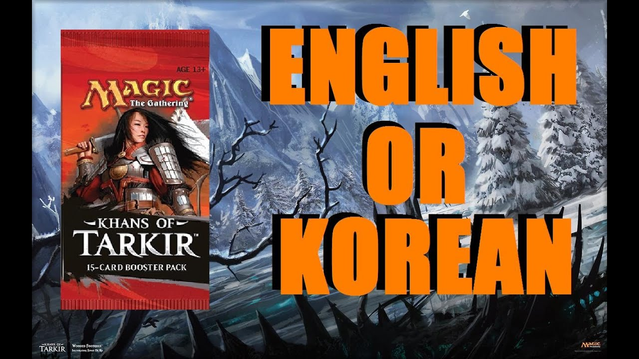 Battle of the Languages - English Vs. Korean THE REMATCH (Magic: The Gathering Booster Break)