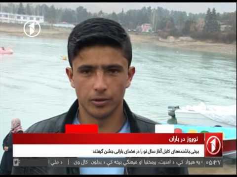 Afghanistan Dari News 21.03.2017. خبرهای افغانستان