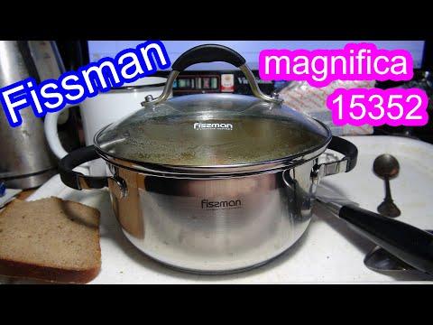 Fissman Magnifica 15352 кастрюля 2,1 Литра обзор