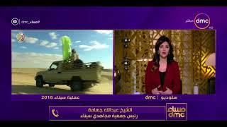 مساء dmc - مداخلة الشيخ عبد الله جهامة   رئيس جمعية مجاهدي سيناء  