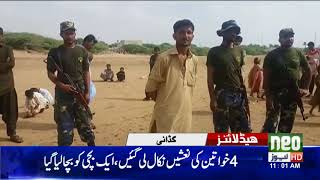 News Bulletin - 11:00 AM  | 23 June 2018 | Neo News