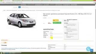 Chip Tuning прошивка двигателя дизельной Hyundai Elantra 2.0 с ЭБУ Бош EDC15C2 от Adact(http://motorstate.com.ua/product-36105-motorstate Купить Chip Tuning прошивку двигателя дизельной Hyundai Elantra ПОДПИШИСЬ на новые видео:..., 2015-10-20T09:18:28.000Z)