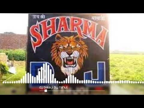 Competition Full Kick || Sharma Ji Dj || Favourite Trance Bala Ji Dj By Dj Rahul 2k18