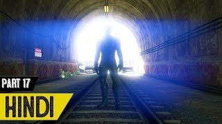 Videshi Bhoot | GTA 5 | #Zombies #17