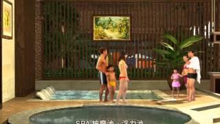 建築動畫  久泰建設 中和【夏威夷】聖工坊2004
