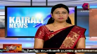 News At 10:30pm 01/04/15