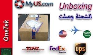 MyUs | Unboxing - فتح صندوق الشحنة المجمعة من شركة ماي يو اس