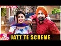 Jatt Te Scheme | Full Video | Jaskaran Grewal & Deepak Dhillon | Ginni Kapoor | Latest Punjabi Song