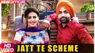 Jatt Te Scheme | Full Video | Jaskaran Grewal & Deepak Dhillon | Ginni Kapoor | Latest Punjabi Song thumbnail